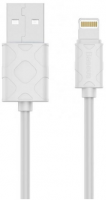 Кабель Lightning to USB 1m Baseus Yaven White